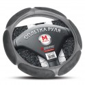 SP 1440 (М) оплётка руля, спонж 6 подушек, т.сер./серый, разм.(М), 1/15 SP 1440М