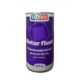 LUXE Жидкость промывочная 5-мин. 444 мл /в жест. банке/ 609