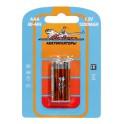 Батарейки AAA HR03 аккумулятор Ni-Mh 1200 mAh 2шт. AAA-12-02