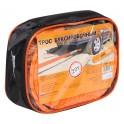 Трос VIP буксировочный лента 20 т, 6 м , без крюков, в сумке (ATR-P-20) ATR-P-20