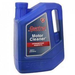 Промывочная жидкость Спектрол 3л 9603*