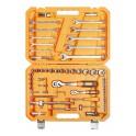 Набор инструментов универсальный 59 предметов, пласт.кейс AT-59-06